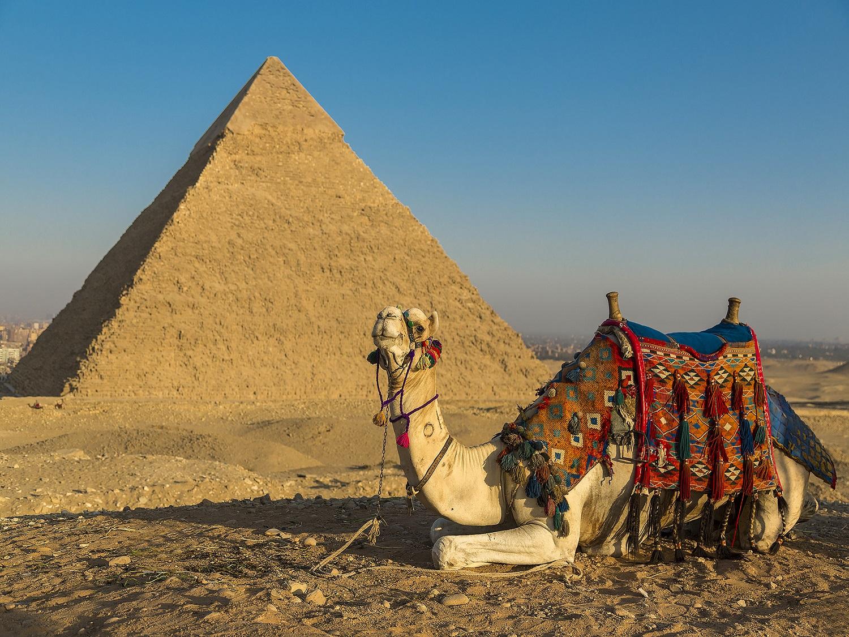 Giza Governorate